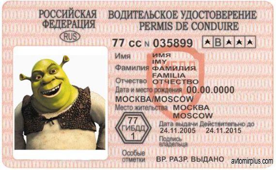 как вз¤ть гр таджикистана авто в кредит в москве реально