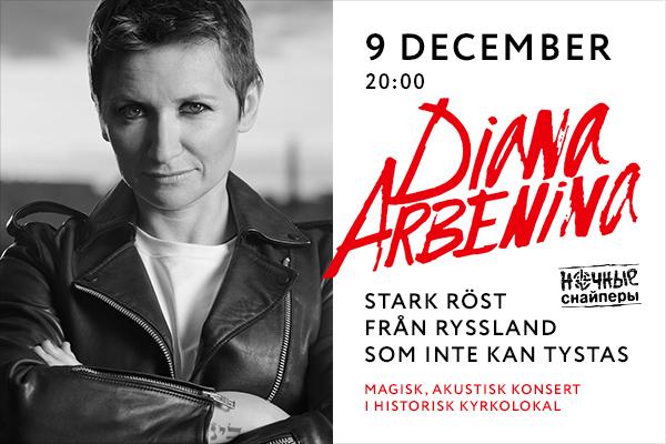 Диана Арбенина (Ночные Снайперы) в Швеции