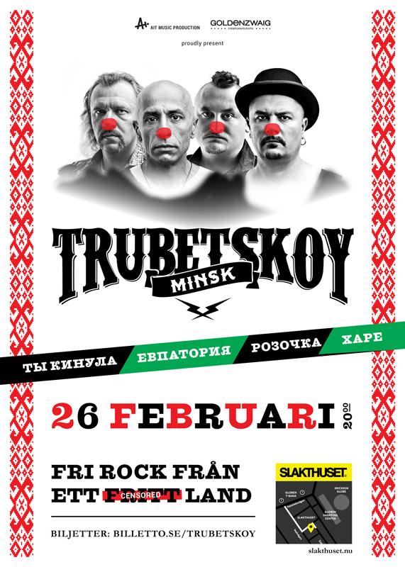 концерт белорусской группы Трубецкой (экс-Ляпис Трубецкой)