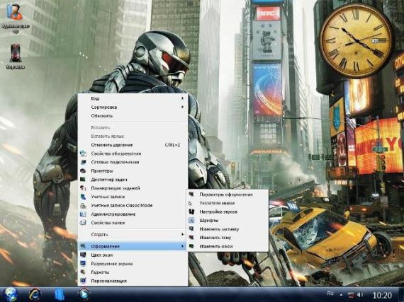 Windows 7 Ultimate X64 Kdfx Торрент