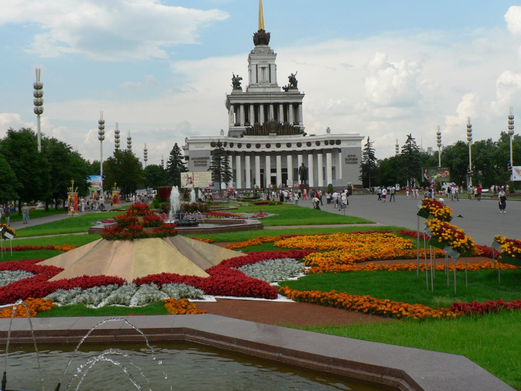 Просмотр темы - Государство - СССР Великая держава закачивайте фото.